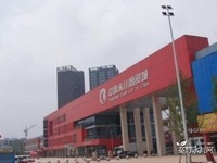 出售商贸城附近93平米45万商铺