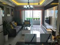 香缇时光,全新豪华装修,三室双卫,急售,急售