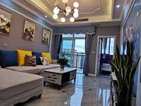 凤凰湖畔旁 精装三房 全新小区 拎包入住 价格美丽