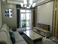 兴龙湖一号 精装三房两厅 出行方便 价格美丽