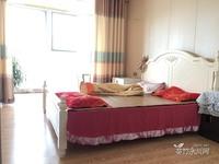 出售华茂国际中心4室2厅2卫136平米103万住宅