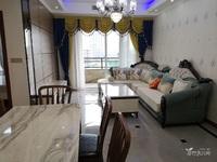 文海天街精装三房出售 拎包入住 价格美丽 错过拍大腿