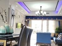 万达旁,凰城华府豪装洋房,朝全中庭,品质小区,家具家电全齐。