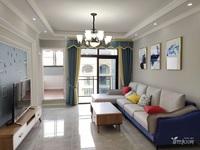米兰阳光现代风格精装两房