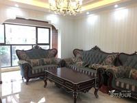 悦城4室2厅2卫136平米