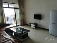 出租昌龙.阳光尚城3室2厅1卫89平米1400元/月住宅