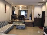 出租帝琴花园3室2厅2卫127.21平米1600元/月住宅