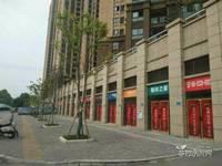出售乐信凤凰郡50平米80万商铺
