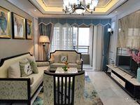 兴龙湖旁 豪装三室两卫 出行购物方便 带外阳台 仅售59.8万