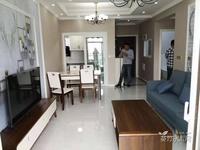 新区新小区精装大三房,仅需两房的价格,全新装修,带大飘窗大阳台