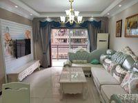 繁华地段 中央大街 住家精装三房 带双阳台 仅此一套 买到赚到