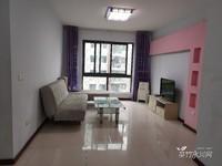 人民广场附近红河风景两室一厅出租1500一月