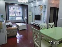 新区繁华地段 住家精装大两室带阳台 一口价35.8