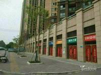 出租乐信凤凰郡50平米2800元/月商铺,层高6米,全业态。