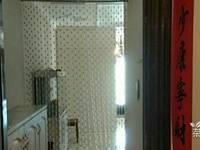 出租协信中心2室2厅1卫88平米2200元/月住宅,包物管费