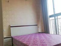 永川 新区 华茂重百商圈 兴龙湖周边 维斯卡 精装1房拎包入住 低价低价出售!