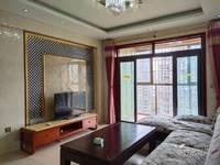 出租红河枫景1室1厅1卫53平米1200元/月住宅