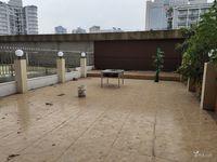 海亮国际 带私家露台花园100平米 精装三室两厅 仅一套速度
