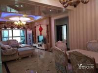 品质小区,精品户型,豪华装修,家具电器齐全