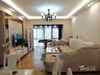 出售康安尚都3室2厅2卫110平米71.8万住宅