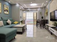 万达广场商圈房,万达全新精装2房带品牌家具家电,仅售32万