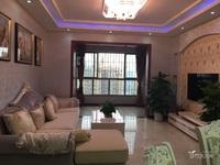 红河永中学 区房,时代国际精装三房带大阳台,看全中庭