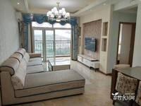 出售东科好望岭3室1厅2卫93平米53.8万住宅