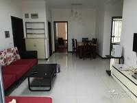 出租荷塘月色3室2厅1卫105平米1400元/月住宅