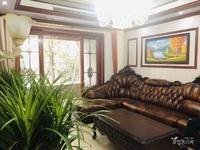 世外桃园花园洋房一楼,仅售80多万,高层的价格就可以入手啦