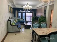 出售永川万达广场3室2厅2卫115平米69.8万住宅