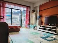 出售学府美墅3室2厅2卫150平米45.5万住宅
