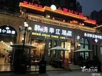 急转华茂餐厅 150平 汤锅 江湖接手即可经营 旺季客源稳定