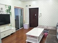 特价出售 永川新人民医院旁 经典2室2厅1卫 住家精装修 直接拎包入住 急售