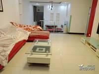 出售金色大地2室2厅1卫91平米42.8万住宅