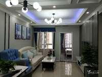 新区 兴龙湖 品质小区 豪华装修 正宗三房 拎包入住 直降 6万