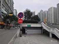 渝西广场旺铺出租