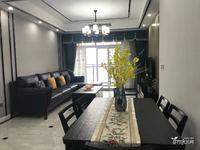 华茂国际 精致黑白灰风格大三房 标准户型 大阳台 家电齐全