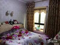出售观南城3室2厅1卫86.8平米46.8万住宅