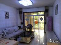 万达旁,出售盛世棠3城室2厅1卫123平米45.8万住宅