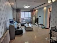 出售金色大地2室2厅1卫90.6平米45万住宅