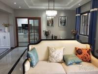 出售乐华馨城国际5室3厅2卫171平米68万住宅