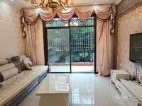 单价4千多购兴龙湖旁品质小区精装3房