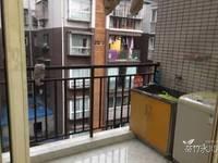 出售一转盘2室2厅1卫88平米27.8万住宅