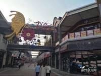 出售永川万达广场临街商铺一楼11900二楼59000即买即收租,商家已经签约一楼
