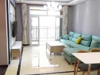 万达商圈 枫侨郡住家精装大3房,带大阳台,红河永中指标房