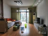 出售荷塘月色3室2厅1卫113平米53.8万住宅