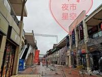 永川万达广场后一批压轴商铺,即买即租,回报率高,机会难得错过了就等下个世纪了