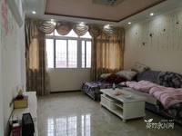 出售海棠苑3室2厅1卫98平米31.8万住宅