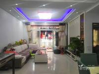 出售三华博雅苑3室2厅2卫104平米46.8万住宅