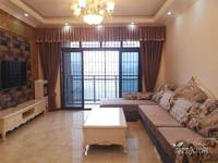 出售米兰阳光3室2厅2卫102平米63.8万住宅